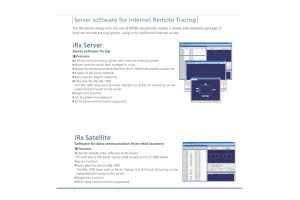 iRX-software-(server satellite)